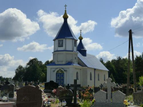 kaplica cmentarna Św. Proroka Eliasza w Dubinach (Parafia Dubiny)